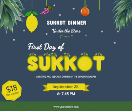 Online Editable First Day of Sukkot Citron Wishes Facebook Post