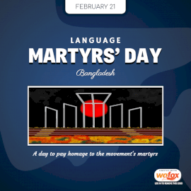 Online Editable Language Martyrs' Day in Bangladesh February 21 Social Media Post