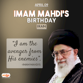 Online Editable Imam Mahdi's Birthday in Iran Instagram Post